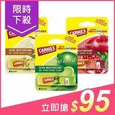 【任2件$178】Carmex 小蜜媞 香草/紅石榴/檸檬 防曬潤唇膏(4.25g) 款式可選【小三美日】原價$99