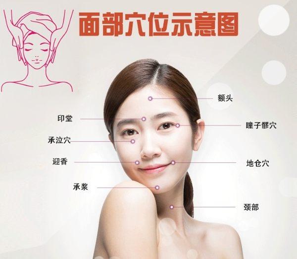 低磁微晶陶瓷石臉部按摩刮痧板 美容疏通緩解全身臉部按摩儀器