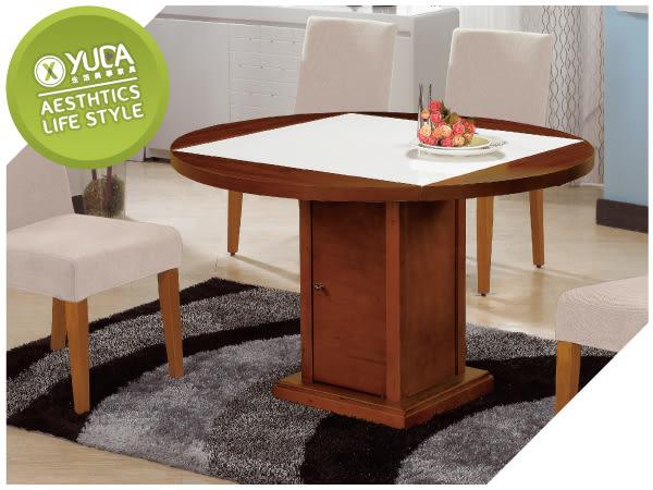 【YUDA】馬吉 柚木 原石 方形 四垂 餐桌 J8F 442-1