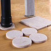 ♚MY COLOR♚加厚防刮毛氈腳墊 桌椅 噪音 防護 防震 降噪 耐磨 減滑 消音 傢俱 地板 【Q66-1】