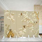 屏風隔斷裝飾簡約現代中式酒店辦公室客廳養生館移動布藝折疊折屏 任選1件享8折