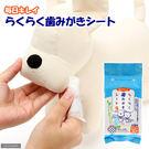 PetLand寵物樂園《日本Super Cat》輕鬆潔齒紙巾 CS01 / 清潔牙齒 / 方便又快速