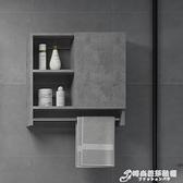 衛生間掛墻式儲物櫃浴室櫃側櫃毛巾衛生紙收納壁掛馬桶邊櫃置物架WD 時尚芭莎