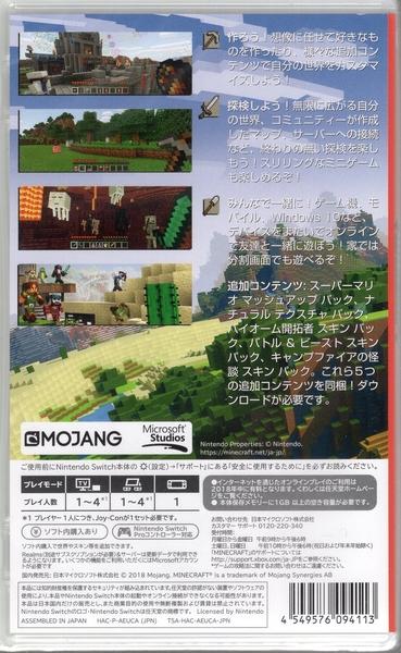 現貨中Switch遊戲 NS 我的世界 創世神Minecraft: Nintendo Switch 中文版【玩樂小熊】