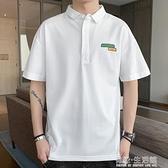 夏季短袖t恤男士2021翻領韓版寬鬆有襯衫領POLO體恤衫男白色 有缘生活馆