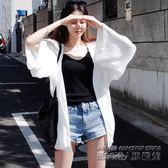 夏季韓版防曬衣女中長款開衫海邊沙灘服百搭薄款外套潮