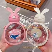 550ml水杯 簡約森系高顏值吸管杯 兒童背帶水壺可愛塑料杯【少女顏究院】