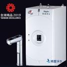 普德BD-3004NH櫥下型加熱生飲系統,搭贈普家康 CHA RO淨水器