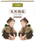 小和尚衣服兒童國學漢服男女小孩寶寶藥童鋤禾幼童古裝演出服裝—聖誕交換禮物