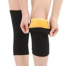 護膝保暖老寒腿男女士護膝蓋關節加絨加厚中老年人護腿套秋冬季炎 快速出貨
