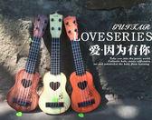 兒童樂器兒童小吉他它玩具可彈奏仿真中號尤克里里初學者樂器琴音樂送撥片 伊鞋本鋪