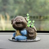 可愛卡通小豬個性創意汽車車內裝飾品車上保平安祝福車載擺件用品
