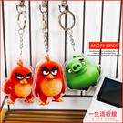 〖LifeTime〗﹝憤怒鳥壓克力發光鑰匙圈﹞正版LED燈吊飾 鑰匙扣 Angry Birds B23119