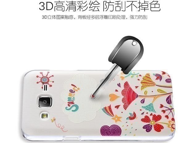 ♥ 俏魔女美人館 ♥ ASUS ZenFone 3 {三角星空*立體浮雕硬殼} 手機殼 手機套 保護殼