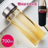 水杯 高級商務高硼硅玻璃杯700ml 贈隔熱杯套 【KCG024】123OK