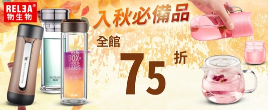 yunbaomall-hotbillboard-4393xf4x0535x0220_m.jpg