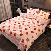 床上用品四件套1.5/1.8m雙人被罩 被套床單DSHY