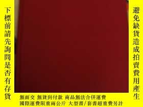 二手書博民逛書店Occupational罕見AsthmaY182287