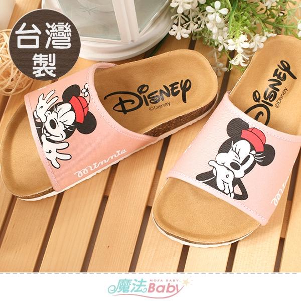 中大女童鞋 台灣製迪士尼米妮正版休閒拖鞋 魔法Baby