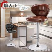 吧台椅復古酒吧高椅子歐式高腳吧凳現代簡約吧椅靠背凳子 【圖拉斯3C百貨】