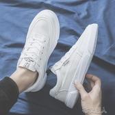 休閒鞋 新款男鞋韓版潮流百搭帆布板鞋休閑潮鞋白鞋夏季透氣秋季小白 布衣潮人