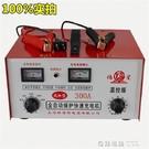 300A純銅汽車電瓶充電器大功率貨車叉車...