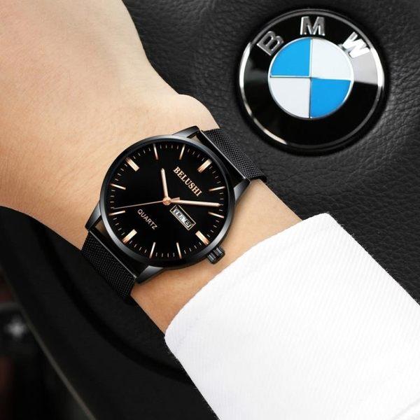 流行男錶 手錶男學生男士手錶運動石英錶防水時尚潮流夜光皮質帶男錶韓腕錶