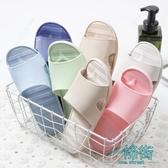 日式夏情侶室內家用男士軟底拖鞋男女款家居浴室洗澡防滑厚底涼拖
