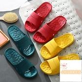 【2雙裝】夏室內浴室防滑軟底可愛拖鞋居家拖鞋女【小桃子】