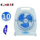G.MUST台灣通用10吋手提式冷風箱扇 GM-1013