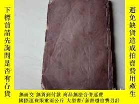 二手書博民逛書店康熙字典酉集罕見戍集Y12773