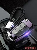 適用于奧迪汽車鑰匙包A3/Q3/A6L鑰匙殼扣A1/S3/Q7保護套款女