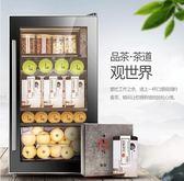 電子紅酒櫃 Fasato/凡薩帝BC-95冰吧冰箱冷藏櫃電子紅酒櫃酒櫃家用茶葉客廳迷你 DF-可卡衣櫃