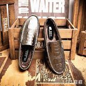 大尺碼秋冬刷毛豆豆鞋男 漆皮棉鞋冬季保暖加絨加厚英倫小皮鞋 nm12222【VIKI菈菈】