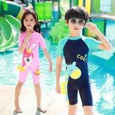 兒童泳衣 兒童泳衣女連體女童小童男童中大童游泳衣韓國可愛寶寶小公主泳裝 瑪麗蘇