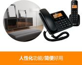 美國at&t 無線電話機家用子母機 固定電話座機 辦公無線座機 1主機1分機