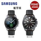Samsung Galaxy Watch3 45mm R840 藍牙版 智慧型手錶 (台灣公司貨)