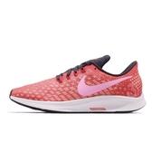 NIKE Zoom Pegasus 35 -女款慢跑鞋- NO.942855800