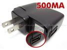 【DA216】USB電源轉接器500MA DC5V外接電源轉家用電源 電源轉接座 EZGO商城