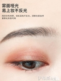 雙眼皮貼 日本beauty world lucky素肌雙眼皮貼女蕾絲隱形自然無痕持久美目 伊蒂斯