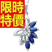藍寶石 項鍊 墜子S925純銀-0.24克拉生日情人節禮物女飾品53sa15【巴黎精品】