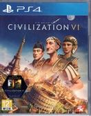 【玩樂小熊】現貨中PS4遊戲 文明帝國 6 Sid Meier's Civilization 6 中文版