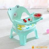 兒童小椅子寶寶餐椅加厚靠背椅小凳子嬰幼兒多功能吃飯座椅叫叫椅【小橘子】