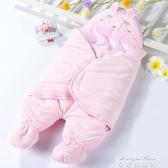 嬰兒連腳抱被新生兒抱毯春秋款寶寶分腿式睡袋抱毯冬季新生兒用品 麥琪精品屋