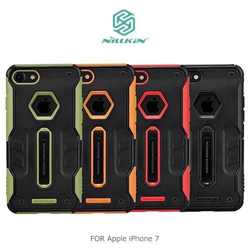 摩比小兔~ NILLKIN Apple iPhone 7 悍將 IV 支架保護套 軟硬雙材質