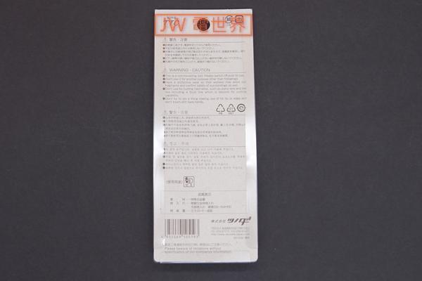 一日到貨 ㊣《JW》日本TTC角田牌進口斜口剪鉗迷你電子鉗模型鉗如意鉗FC-125[電世界1277]
