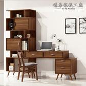 D&T 德泰傢俱 Miranda L型組合書桌(全組) A028-850-4