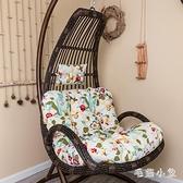 吊椅家用陽台吊籃藤椅室內戶外休閒搖椅秋千搖籃椅吊籃椅『毛菇小象』