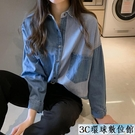 牛仔襯衣 女長袖疊穿襯衫春秋新款韓版中長款寬鬆上衣百搭外套『3C環球數位館』