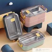 304不銹鋼打包飯盒上班族戶外雙層午餐盒野餐小可注水保溫便當盒 夏季新品